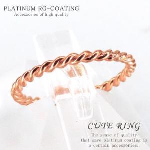 選べるサイズ 銀製シルバー925製 ピンキーリング ツイスト ピンクゴールドカラー 人気 メンズ ペアリング レディース 極細シンプルリング 指輪 air69|swan-hoseki