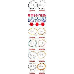 アンクレット メンズ レディース つけっぱなし ペア お揃い カップル ミサンガ サーフ系 ハワイアン ターコイズ 紐 シルバー ゴールド ブレスレット ank-bc|swan-hoseki|12