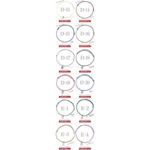 アンクレット メンズ レディース つけっぱなし ペア お揃い カップル ミサンガ サーフ系 ハワイアン ターコイズ 紐 シルバー ゴールド ブレスレット ank-bc|swan-hoseki|08