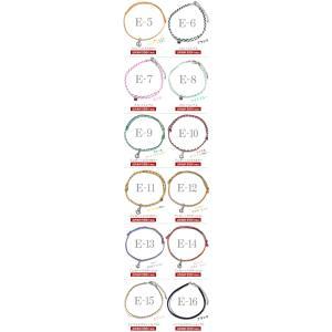 アンクレット メンズ レディース つけっぱなし ペア お揃い カップル ミサンガ サーフ系 ハワイアン ターコイズ 紐 シルバー ゴールド ブレスレット ank-bc|swan-hoseki|09
