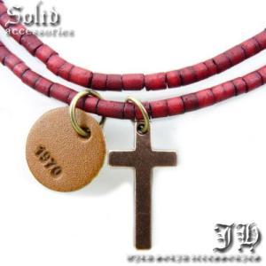 送料無料 アンクレット クロス ブラウンウッドビーズ ゴールド茶 十字架 ロザリオ メンズ 男性用 ペア ブレス ank32|swan-hoseki