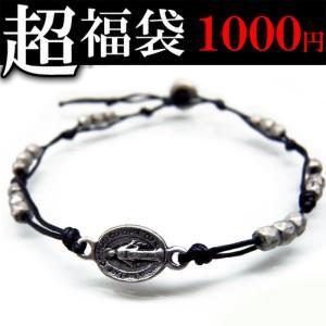 アンクレット マリア カラーストリング 聖母 ブラック 黒 メンズ 男性用 ペア ブレス ank48-fuku-1000|swan-hoseki