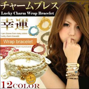 幸運 ラッキーチャーム 全12種類 ラップブレスレット レディース チャーム ハート リボン 鍵 キーb604-b615|swan-hoseki
