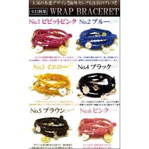 幸運 ラッキーチャーム 全12種類 ラップブレスレット レディース チャーム ハート リボン 鍵 キーb604-b615|swan-hoseki|02