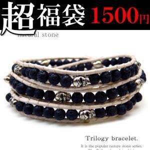 ラップブレス ラヴァストーン 天然石 パワーストーン ブラック スカル ドクロ レディース 革 レザー b655-fuku-1500|swan-hoseki