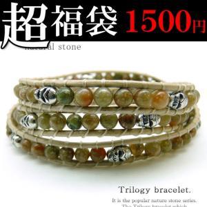 ラップブレス 梅花石 天然石 パワーストーン スカル ドクロ アースカラー レディース 革 レザー b657-fuku-1500|swan-hoseki