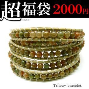 ラップブレス 梅花石 天然石 パワーストーン アースカラー レディース 革 レザー b738-fuku-2000|swan-hoseki