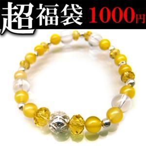 直感力を磨きたいパワーストーン イエローアゲート 水晶 クリスタルガラス レディース 開運 天然石ブレスレット イエロー b856-fuku-1000|swan-hoseki