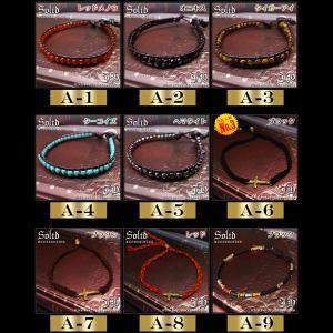メンズ ブレスレット ブレス スピネルカットブレス セレブ 全29種類 チャーム クロス シルバー ゴールド ビーズb928-968|swan-hoseki|02