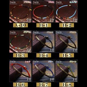 メンズ ブレスレット ブレス スピネルカットブレス セレブ 全29種類 チャーム クロス シルバー ゴールド ビーズb928-968|swan-hoseki|03