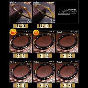 メンズ ブレスレット ブレス スピネルカットブレス セレブ 全29種類 チャーム クロス シルバー ゴールド ビーズb928-968|swan-hoseki|04