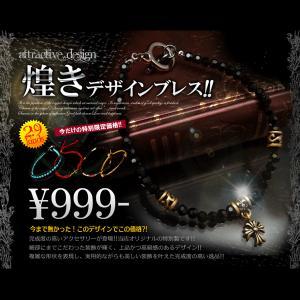 メンズ ブレスレット ブレス スピネルカットブレス セレブ 全29種類 チャーム クロス シルバー ゴールド ビーズb928-968|swan-hoseki|06