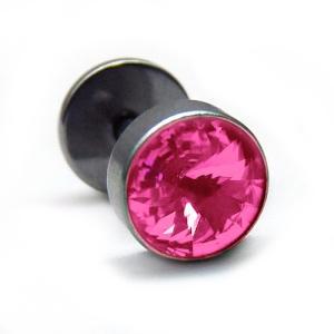 bp18 新作で480円 1個売り 18Gボディピアス ピンク 6mm|swan-hoseki