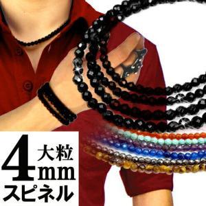 ブレスレット メンズ スピネル ブラックスピネル cut メンズ ブレスレット パワーストーン 天然石 ブレス 水晶 オニキス|swan-hoseki