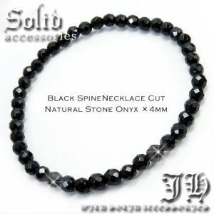 本物保証 ブラックスピネルCut最強ブレス登場 スピネル天然石オニキス 超豪華パワーストーン仕様 ブレスレットchb6-m|swan-hoseki
