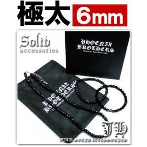 福袋特別セット 送料無料 極太6mm ブラックスピネルCut最強ネックレス ブレスセット 天然石オニキスchn18 1点-chb9 2点|swan-hoseki
