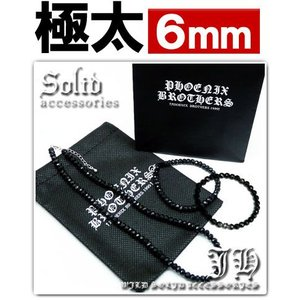 クリスマス特別セット 送料無料 極太6mm ブラックスピネルCut最強ネックレス ブレスセット 天然石オニキスchn18 1点-chb9 2点|swan-hoseki