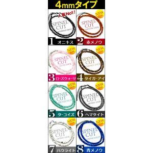 ブラックスピネル メンズ ネックレス ゴールド シンプル おしゃれ シルバー chn9|swan-hoseki|02