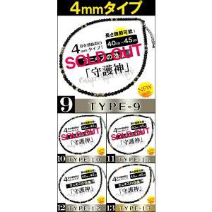 ブラックスピネル メンズ ネックレス ゴールド シンプル おしゃれ シルバー chn9|swan-hoseki|03