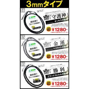 ブラックスピネル メンズ ネックレス ゴールド シンプル おしゃれ シルバー chn9|swan-hoseki|04