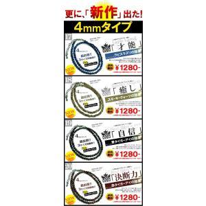 ブラックスピネル メンズ ネックレス ゴールド シンプル おしゃれ シルバー chn9|swan-hoseki|05