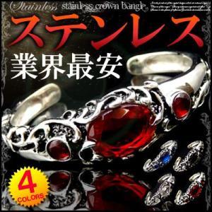 ステンレス製で最安 全4色 最強ステンレスsvバングル 大粒ブラック煌きGlass トライバル ブレスレット シルバーchsb-cr|swan-hoseki