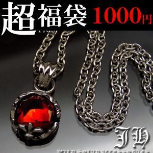 高級ステンレストップ 百合フレア 大粒レッド煌きGlasssvペンダントtop 316L変色にも安心 ペアネックレス 赤chsn29-fuku-1000|swan-hoseki
