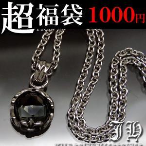 最高級ステンレストップ 百合フレア 大粒ブラック煌きGlasssvペンダントtop 316L変色にも安心 ペアネックレス 黒chsn30-fuku-1000|swan-hoseki