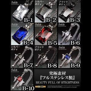 完全ステンレス武装 全22種類 超大粒 煌きGlassネックレス クロス ステンレス ペンダントchsn5|swan-hoseki|03