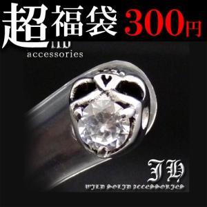 ステン製で最安300円 1個売り 大粒クリア ステンレスピアス スタッドピアスsvシルバーcolorchsp26-fuku-300|swan-hoseki