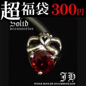 ステン製で最安300円 1個売り 大粒レッド ステンレスピアス スタッドピアスsvシルバーcolor赤chsp28-fuku-300|swan-hoseki