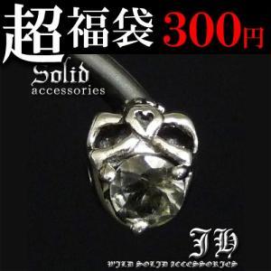 ステン製で最安300円 1個売り 大粒ブラック ステンレスピアス スタッドピアスsvシルバーcolor黒chsp29-fuku-300|swan-hoseki