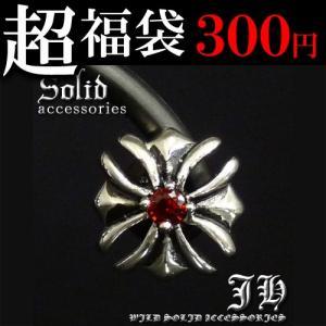 ステン製で最安300円 1個売り フレアクロス赤 ステンレスピアス スタッドピアスsvシルバーcolorレッドchsp37-fuku-300|swan-hoseki