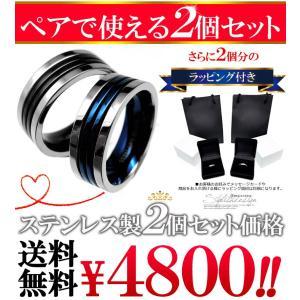 2個セット価格 ダブルライン ペアリング 刻印 高級ステンレス製 指輪 人気 シルバー ピンキーリング ペアchsr24-25|swan-hoseki|06