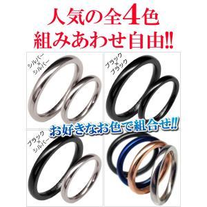 ペアリング シンプル 極細 刻印 高級 ステンレス製 指輪 人気 ペア プレゼント カップル シルバー ブルー ピンキーリング chsr34-37|swan-hoseki|04
