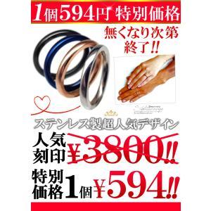 ペアリング シンプル 極細 刻印 高級 ステンレス製 指輪 人気 ペア プレゼント カップル シルバー ブルー ピンキーリング chsr34-37|swan-hoseki|05
