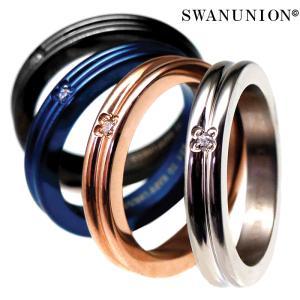 煌きGLASS ペアリング 刻印 高級ステンレス製 指輪 人気 シルバー ピンキーリング ペア chsr39-42|swan-hoseki