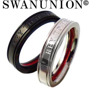 ペアリング シンプル セット 刻印 高級 ステンレス製 指輪 人気 ペア プレゼント カップル シルバー ピンキーリング chsr44-45|swan-hoseki
