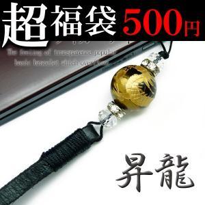 金 龍ストラップ タイガーアイ 18mm超大玉 悪羅悪羅本革タイプ 茶chst10-fuku-500|swan-hoseki