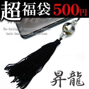 銀 龍ストラップ タイガーアイ 18mm超大玉 悪羅悪羅 付房タイプ 茶chst2-fuku-500|swan-hoseki