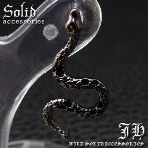 cp128 新型 1個売り スネーク型 ブラックTIPEスタッドピアス プラチナRG加工sv仕様 お兄系 蛇|swan-hoseki