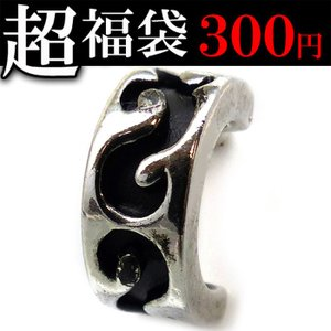 激モテのオーラを発揮 大人気 トライバルピアス cp3-fuku-300|swan-hoseki
