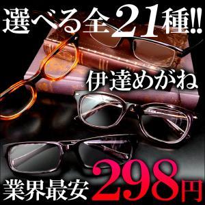 伊達メガネ メンズ レディース おしゃれ シンプル 大きい スクエア 人気 サングラス 黒ぶち眼鏡 伊達めがね 黒縁cs-cr|swan-hoseki
