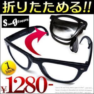 折りたたみサングラス ブラック メンズ ドラマで大人気のデザイン 激モテ間違いなしcs109 バ swan-hoseki