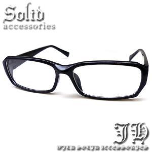 送料無料830円 スクエアフレーム 伊達メガネ 人気サングラス 黒ぶち眼鏡 伊達めがね 黒縁cs110 swan-hoseki