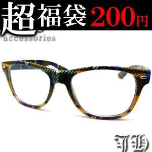 今だけ216円 ウェリントン型 伊達メガネ 人気サングラス アラレメガネ 伊達めがね タータンチェック グリーン緑cs120-fuku-200|swan-hoseki