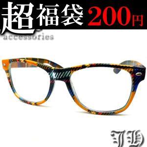 今だけ216円 ウェリントン型 伊達メガネ 人気サングラス アラレメガネ 伊達めがね タータンチェック イエロー黄cs122-fuku-200|swan-hoseki