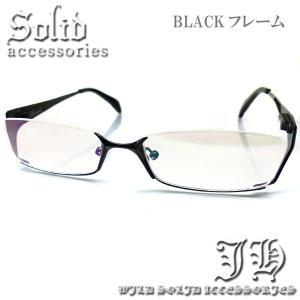 送料無料830円 ブラックフレーム 伊達メガネ 人気サングラス 黒ぶち眼鏡 黒縁 伊達めがねcs128 swan-hoseki