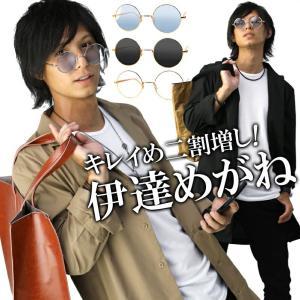丸めがね メンズ 丸眼鏡 おしゃれ 伊達メガネ クリアレンズ 大きめ カラーレンズ cs180-182|swan-hoseki