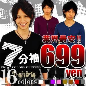 メンズTシャツ Vネック ティーシャツ アメカジ 七分袖 7分袖 無地Tシャツ無地 シンプル インナー カットソー メンズファッション f29|swan-hoseki
